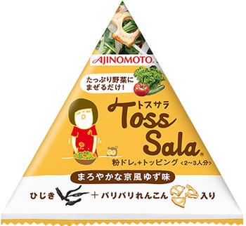info_yuzu_img.jpg